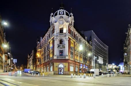 Odwiedź Katowice